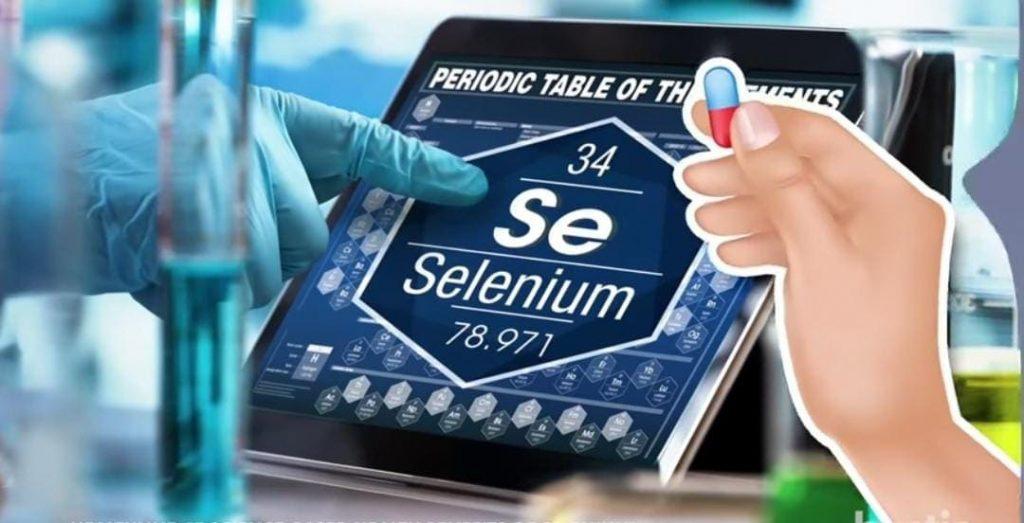 الفوائد الصحية للسيلينيوم